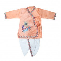 Beautiful Peach Silk Embriodary Work  Krishna Dress
