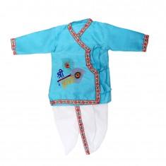 Beautiful Firozi Silk Embriodary Work  Krishna Dress