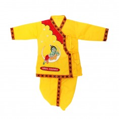 Beautiful Yellow Red Cotton Embroidered Work Krishna Dress